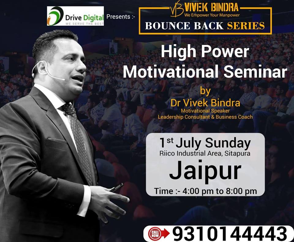 Drive Digital presents Bounce back series in jaipur